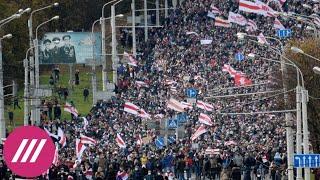 «Партизанский марш» в Беларуси: спецтехника в Минске, перебои с интернетом, задержания // Дождь