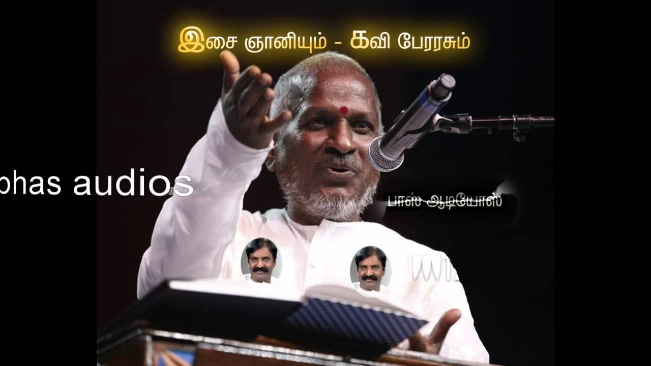 Tamil Songs For Visu Mp3