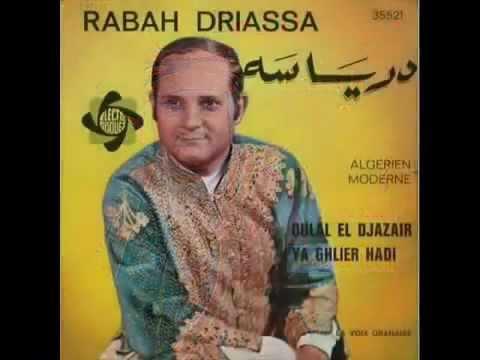 rabah driassa 48 wilaya mp3