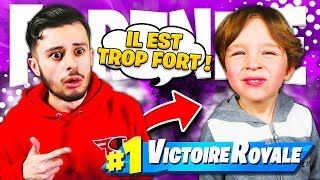 I dared DUO with MY PETIT FRÈRE of 3 YEARS on Fortnite! Here's what happened... 😱