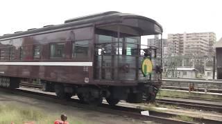 【JR西日本デゴイチ】 D51-200号機製造80周年記念イベントが台風25号の影響で中止