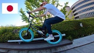 TOKYO BMX DAYS