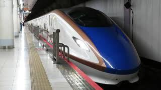 北陸新幹線 W7系W6編成 653E あさま653号 長野 行 上野駅発車 2020.09.19