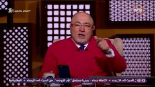 الشيخ خالد الجندى: