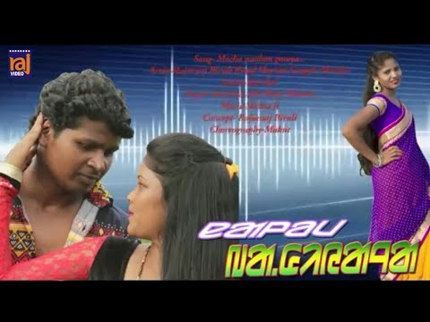 MOCHA NAALOM GOSOYA ! NEW SANTALI HD VIDEO SONG OFFICIAL