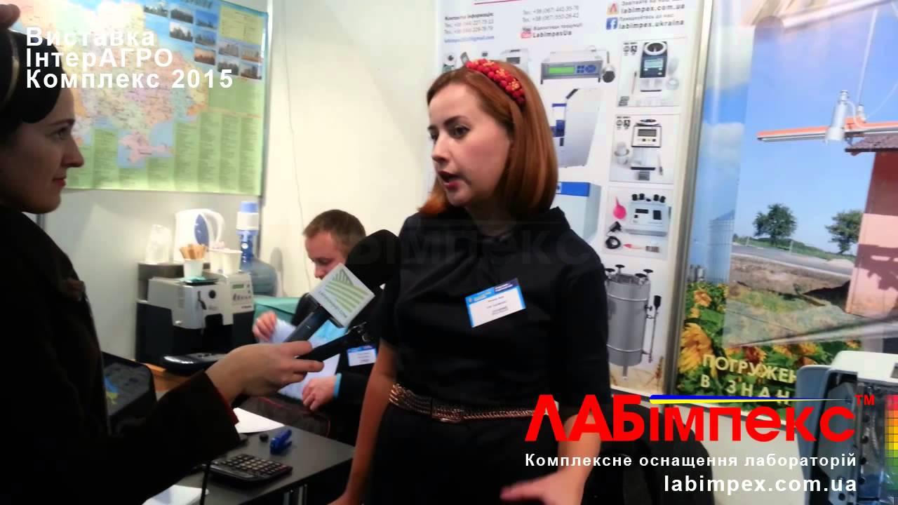 Весы лабораторные электронные высокоточные ТВЕ-0.5-0.01, Украина .