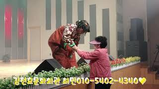 ?5월26일 최민품바무료급식공연 인기쨩쨩!!!♥