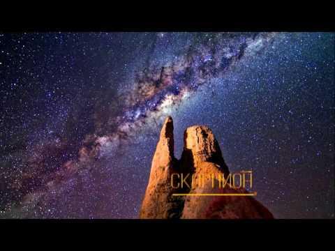 AstroNavigator: Рассчитать натальную карту. Антарес