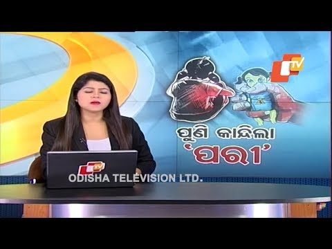 2 Minor Girls Raped In Odisha, 3 Including 60 Year Old Detained