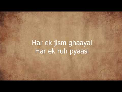 Ye Duniya Agar Mil Bhi Jaye To Kya Hai LYRICS