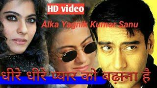 Dheere Dheere pyar ko badana hai... With lyrics (movie: phool or kante) ajay devgan and kajol