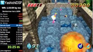 Bomberman Hero 100% Speedrun (1:32:59)