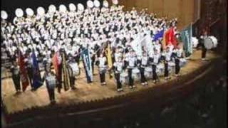 Marching 110 - Stand Up and Cheer