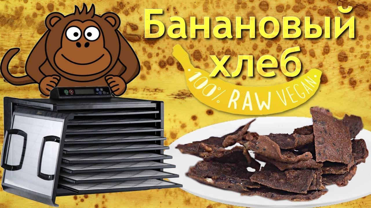 нам 4 месяца и 3 дня) кушаем кашу))) - YouTube