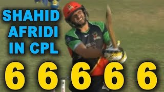 vuclip shahid afridi in cpl 2017   Beautiful sixes Excellent batting