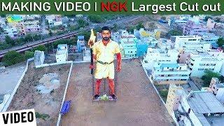 மாஸ் காட்டிய சூர்யா ரசிகர்கள் !! Suriya Breaks Vijay's Record |  Actor Surya's NGK Cut-Out