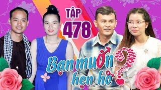 WANNA DATE #478 UNCUT|People doubted about her gender for being single for 30 years...