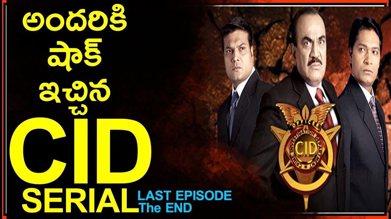 CID Telugu || CID SERIAL Sensational News || The End Last Episode || Telugu  Wirals