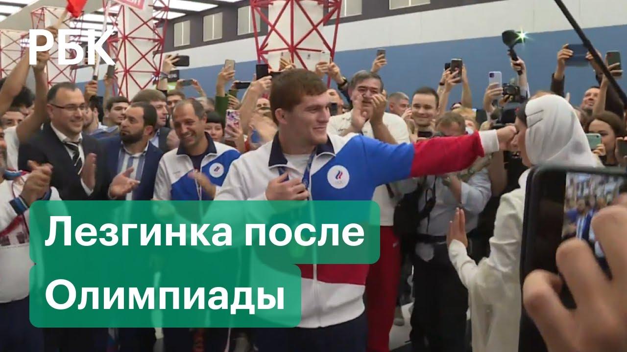 Олимпийский чемпион Евлоев станцевал лезгинку в аэропорту по возвращении из Токио