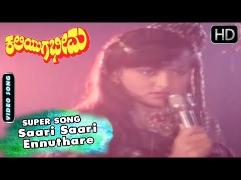 Saari Saari Ennuthare - item Song | Kaliyuga Bheema - Kannada Movie | Tiger Prabhakar