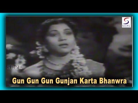 Gun Gun Gun Gunjan Karta Bhanwra | Geeta Roy | Har Har Mahadev @ Nirupa Roy, Trilok Kapoor