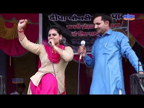 म्हारी हीर के सर्प लड़ा   Haryanvi Ragni   Deepa Chaudhary & Surender Beniwal   Keshu Haryanvi