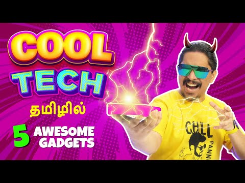 Cool Tech Gadgets Under Rs.X In tamil | தமிழ் – From Amazon