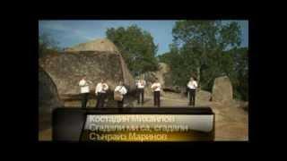 Download Video Костадин Михайлов- Сгадали ми се, сгадали MP3 3GP MP4