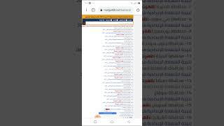 #لينكات نتيجة امتحانات الشهادة الاعدادية 2021                  باقي المحافظات قليوبية ـ دقهلية....