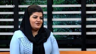 بامداد خوش - سخن زن - صحبت ها با سعدیه حفیظی در مورد صنایع دستی افغانستان