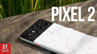 Google Pixel 2 Features: Better than Galaxy S8 & iPhone 8?