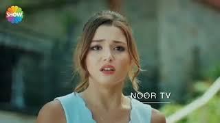 حياة ومراد - انا مش انانية - مريام فارس
