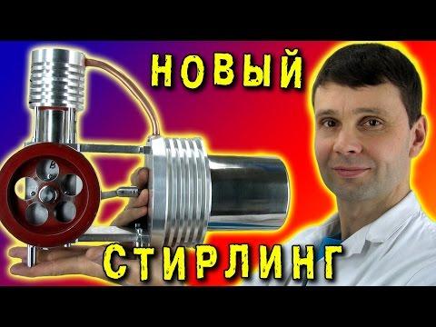 Магнитный генератор. Часть 1 - Источники альтернативной