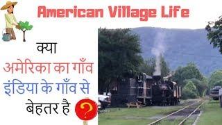 American Village Life 🐄👩🌾🌳 Indian Vlogger in USA🔥
