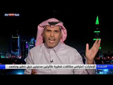 العتيبي: تخبط البوصلة السياسية القطرية  - نشر قبل 2 ساعة