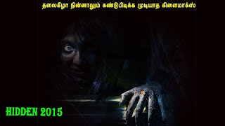 தலைகீழா நின்னாலும் கண்டுபிடிக்க முடியாத கிளைமாக்ஸ் - Tamil Dubbed Reviews & Stories of movies