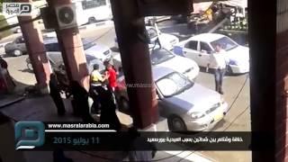 مصر العربية | خناقة وشتائم بين شحاتين بسبب العيدية ببورسعيد