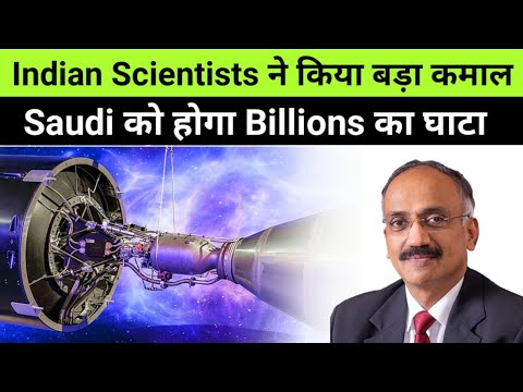 """INDIAN Scientists Develops Technology To Produce """"FUEL From Coal"""" 🔥100% Made in India"""