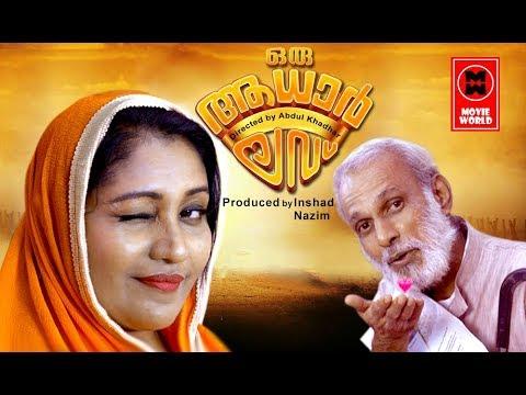 Oru Adaar Love Parody # Manikya Malaraya Poovi Song # Malayalam Comedy Songs # Parody Songs