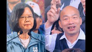 焦点 | 台湾总统大选  倒数计时