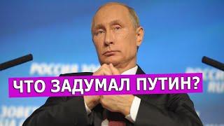 поправки к Конституции уже в Госдуме. Leon Kremer #89