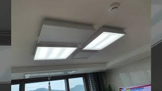 LED거실등 LED주방…