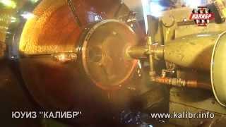 Калибр-кольцо резьбовой Батресс (Buttress) Р BCSG 324 ГОСТ Р 51906-2002. ЮУИЗ