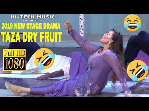 Iftikhar Thakur & Khushboo - Taza Dry Fruit (2019 New Promo) Pakistani Stage Drama - Hi-Tech Music