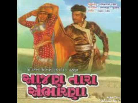 Sajan tara sabhalana dj MP3 songs