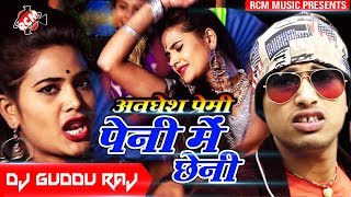Raat Peni Me Chheni Sata Dio Re Road Show Spl Dance Mix By Dj Guddu Raj Dhanbad