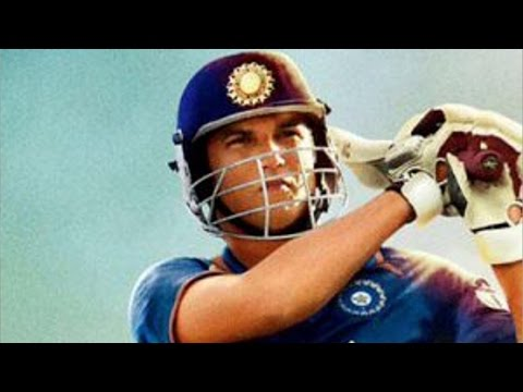 M. S. Dhoni's 2nd Poster: Sushant Singh Rajput Flicks His Bat In Style