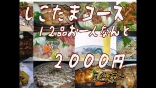 今年もやります ガッツリスタミナセット2000円。夏バテする前にあま...