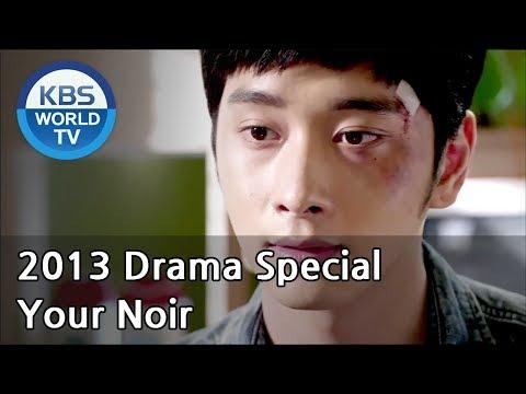 Your Noir   당신의 누아르 (Drama Special / 2013.10.25)