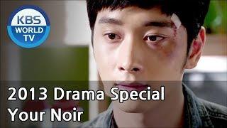 Video Your Noir | 당신의 누아르 (Drama Special / 2013.10.25) download MP3, 3GP, MP4, WEBM, AVI, FLV Maret 2018